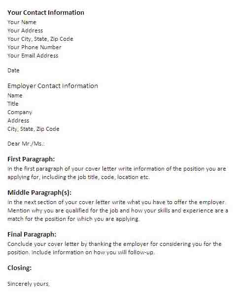 business administration cover letter sample