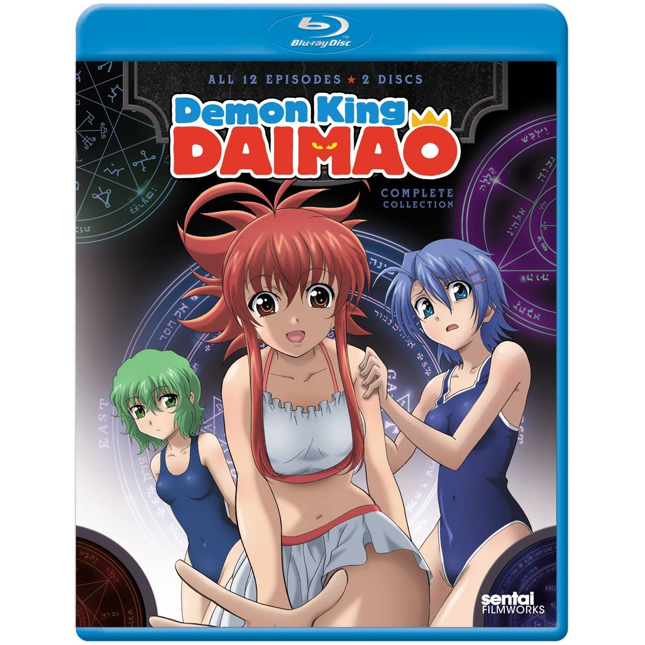 Demon king daimao henti hentia picture