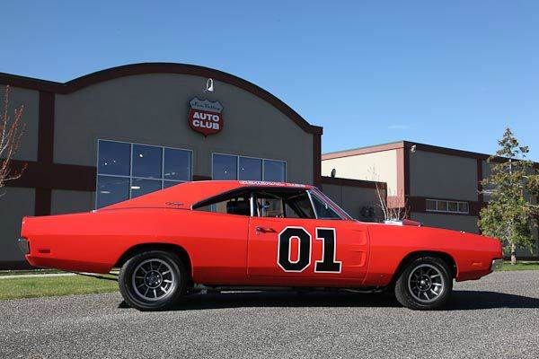 General Lee For Sale Craigslist
