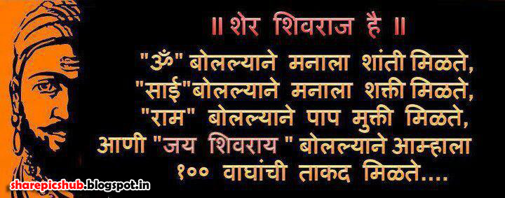 good night friends quotes in marathi