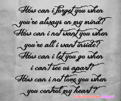 I Love You Quotes For Her From The Heart : Love You Quotes For Her From The Heart