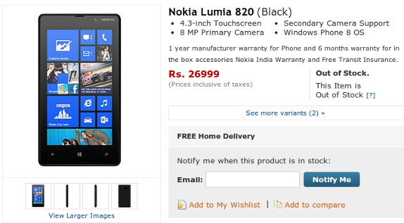 nokia lumia 1020 price in india from