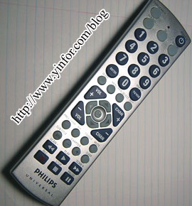 Philips Universal Remote Programming