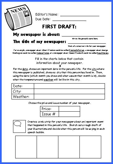 free printable newspaper template for students - printable newspaper template for children