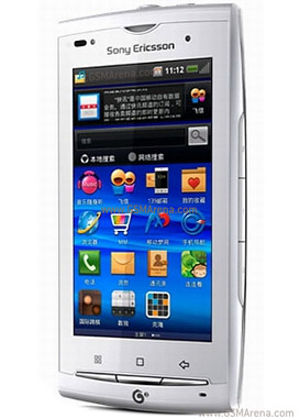didn't this sony ericsson xperia arc price in indian rupees any